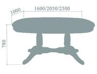 Стол «Версаль/М»